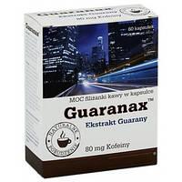 Жиросжигатель OLIMP Guaranax (60 caps)