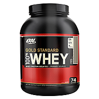 Протеин Optimum Nutrition 100% Whey Gold Standard (2,27 kg)