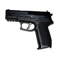 Пневматический пистолет KM47 (SIG SAUER)металл.
