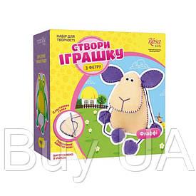 Набір створи іграшку з фетру, овечка Флаффі