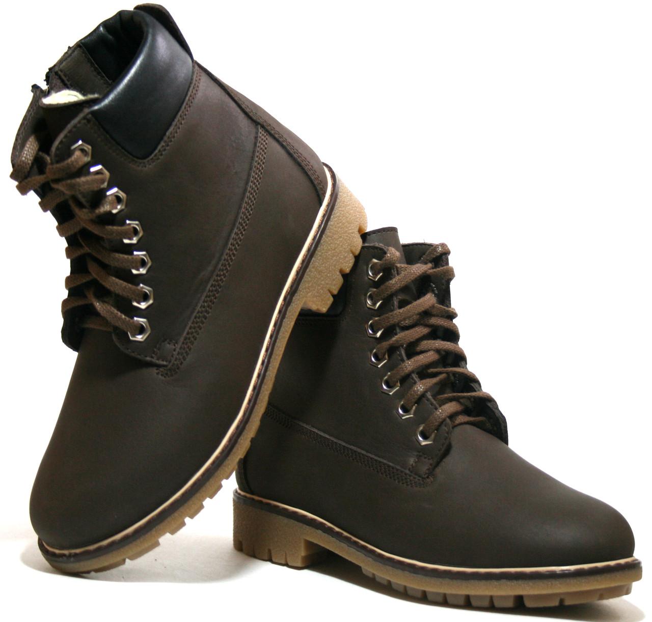Детские зимние ботиночки  31-35