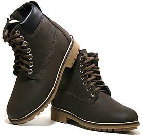 Дитячі зимові черевички 31-35