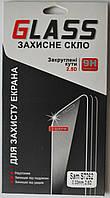 Защитное стекло для Samsung S7262 Galaxy Star Plus, F1010