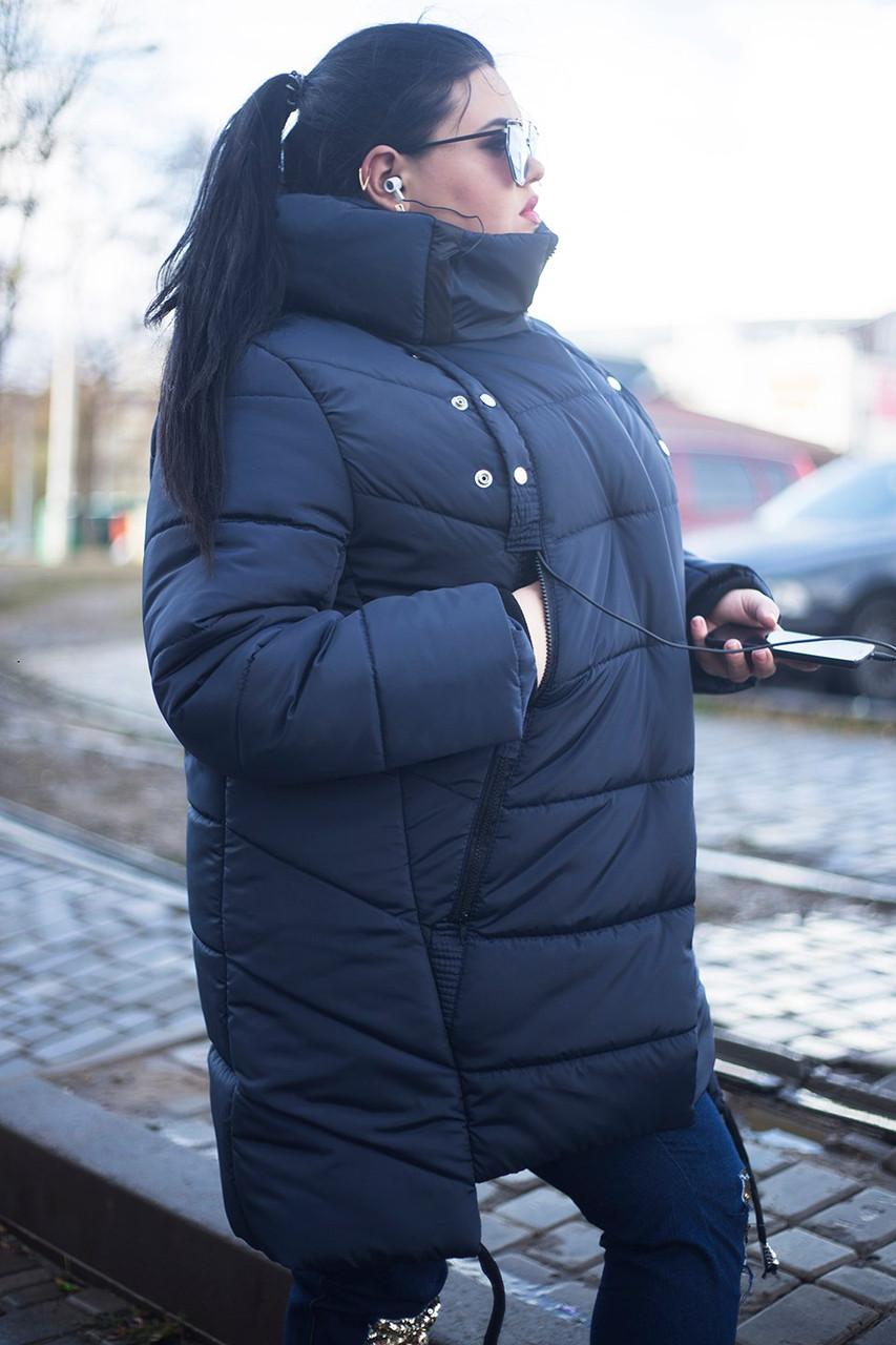 Зимняя куртка больших размеров Мьюзик темно-синее (50-74)