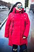 Зимняя куртка больших размеров Мьюзик красная, фото 2