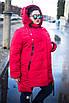 Зимняя куртка больших размеров Мьюзик красная, фото 5