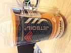 Газовая горелка Jetboil Micromo, фото 8