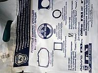 Прокладки коробки переключения передач КПП 5-ст Газель,Волга,Соболь Оригинал (компл.) (пр-во ГАЗ)