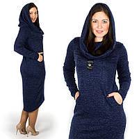 Синее платье 15589Б, большого размера
