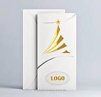 Новогодняя открытка - Растём верх!
