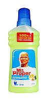 Моющая жидкость для полов и стен Mr. Proper Лимон - 500 мл.