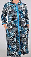 Велюровый женский халат с воротником 3225