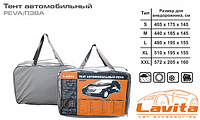 Автомобильный тент Lavita JEEP PEVA LA 140104L/BAG