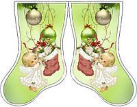 СКВ-145. Схема для вишивки бісером Новорічний чобіток.