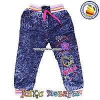 Турецкие джинсы на махре для девочек от 1 до 4 лет (4876)