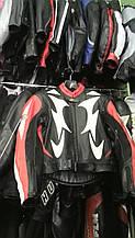 Мотокуртка бу кожа RIOSI