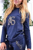 Батальный брендовый гламурный спортивный костюм Турция S M L XL XXL (с 42 до 54) синий, фото 1
