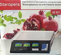 Весы торговые электронные до 40 кг 6v   . f