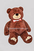 Плюшевый медведь бурый 110 см