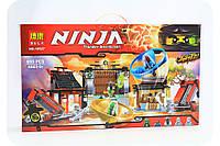 Конструктор Ninja «Боевая площадка для аэроджитцу»