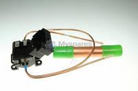 Электромагнитный клапан триходовой для холодильника (комплект) C00143140