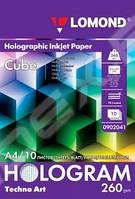 """Фотобумага с голографическим эффектом """"Cube"""" (Куб), А4, 260 г/м2, микропористая, односторонняя"""