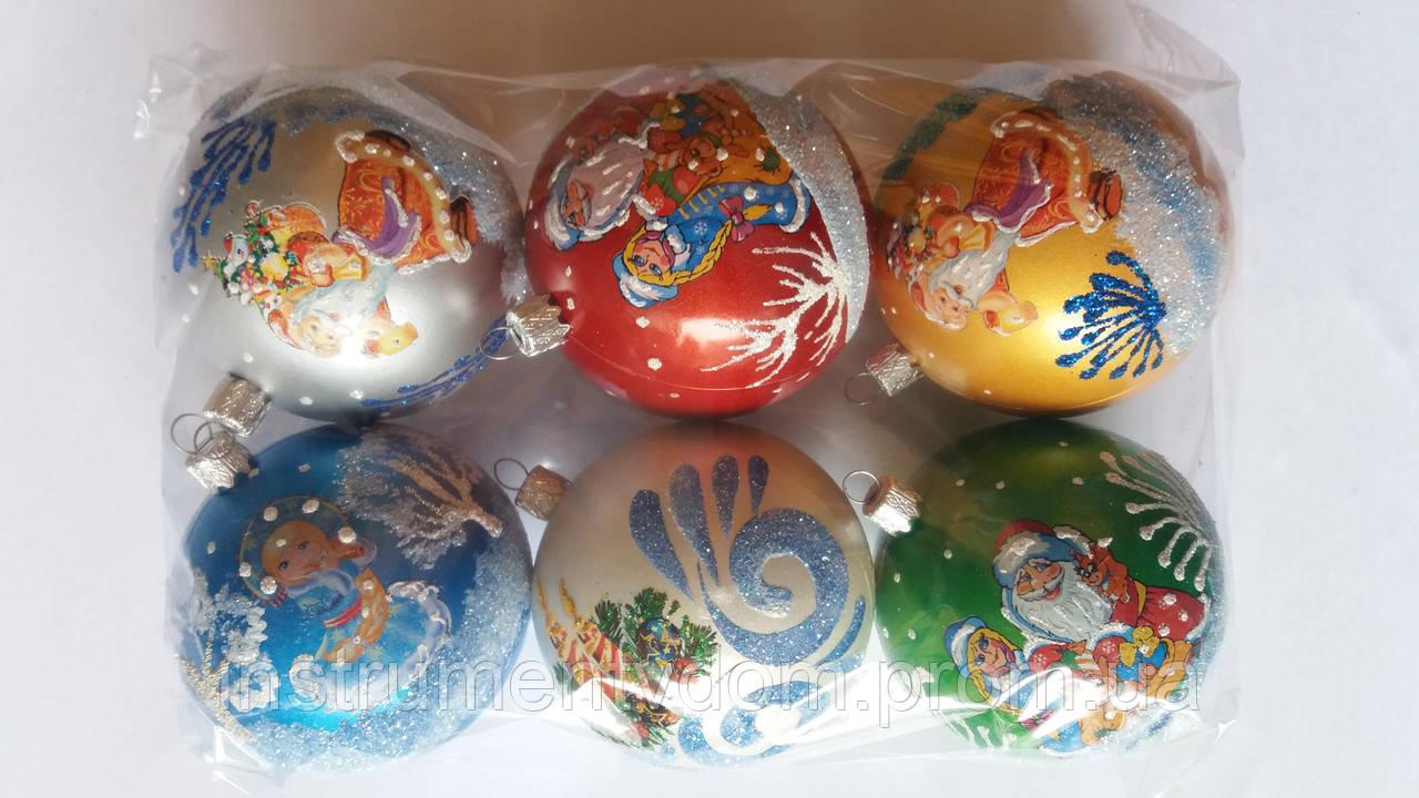"""Игрушка елочная """"Шар цветной Дед Мороз и Снегурочка"""" (диаметр 8 см, упаковка 6 шт)"""