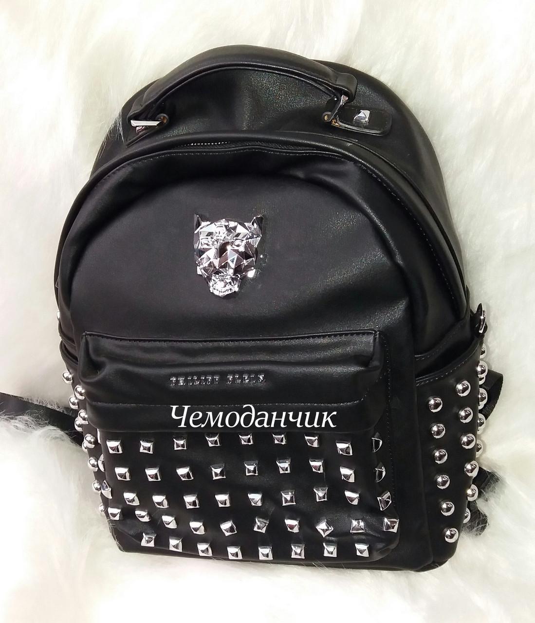 161b17d6719b Рюкзак PHILIPP PLEIN Филипп Плейн - ЧЕМОДАНЧИК - самые красивые сумочки по самой  приятной цене!