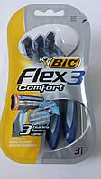 Одноразовая 3 лезвийная бритва Bic Flex 3 ( 3шт)