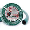 """Шланг для полива 3-х слойный 3/4"""", 100м, армированный PVC INTERTOOL GE-4047"""