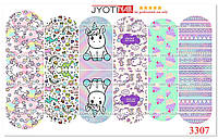 Слайдер дизайн для ногтей Jyoti nail ОРИГИНАЛ от производителя №3307 единорог, радуга, тамблер,пони