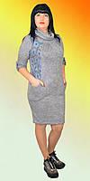 Молодежное платье пошито из ангоры-трикотаж