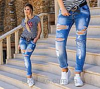 Турецкие джинсы, женские. Отличное качество. Оптом. опт