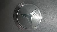 Наклейки на литые диски Mersedes  56,5 мм выгнутые