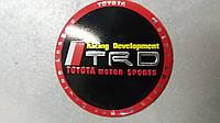 Наклейки на литые диски TDR 56,5 мм выгнутые