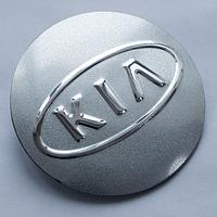 Наклейки на литые диски Kia 56,5 мм выгнутые