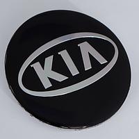 Наклейки на литые диски Kia 56 мм выгнутые