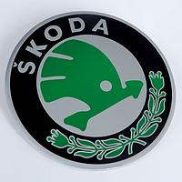 Наклейки на литые диски Skoda 105 мм плоские