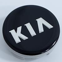 Наклейки на литые диски Kia 60 мм плоские