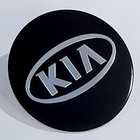 Наклейки на литые диски Kia 57 мм плоские
