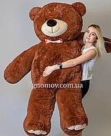 Плюшевый медведь бурый 200 см