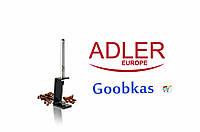Миксер для взбивания молока Adler AD 4456