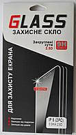 Защитное стекло перед/зад для  IPhone 5 5s, F1030