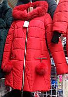 Пуховик зимний женский(46-54) с капюшоном, доставка по Украине