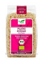 """Хлопья рисовые органические """"Bio Planet"""" ( 300 грамм)"""