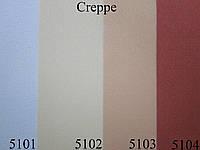Жалюзи вертикальные Creppe