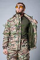 Куртка Дюспо мультикам