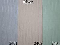 Жалюзи вертикальные River, фото 1