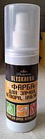 Blyskavka краска для замши,нубука,велюра 100 ml.
