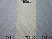 Жалюзи вертикальные Tiffany, фото 1